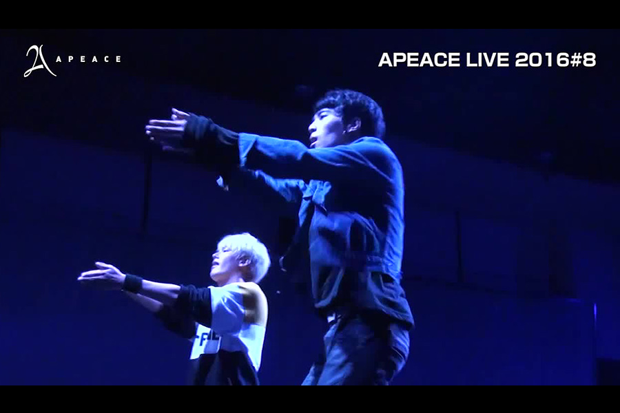 Apeace self produce