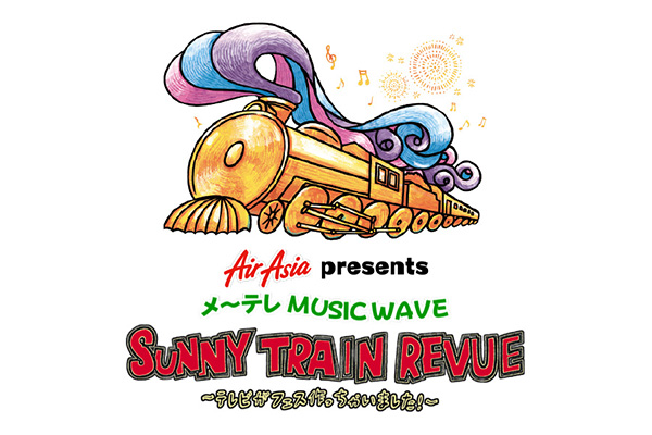 メ~テレMUSIC WAVE「SUNNY TRAIN REVUE」